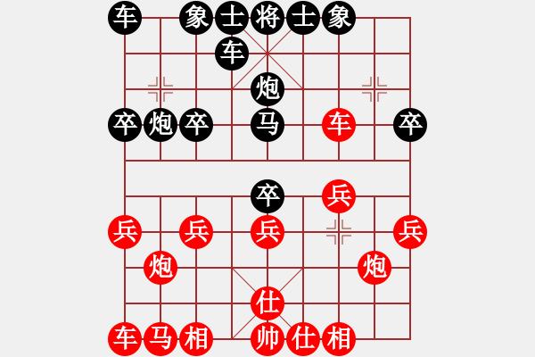 象棋棋谱图片:第5局横车破过河车吃卒压马 - 步数:20