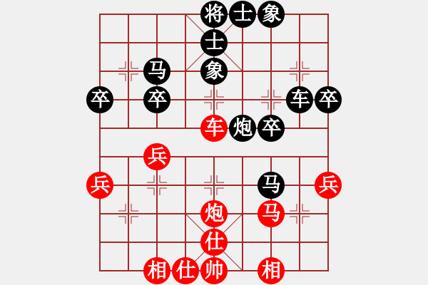 象棋棋谱图片:河北 刘钰 负 北京 唐丹 - 步数:40