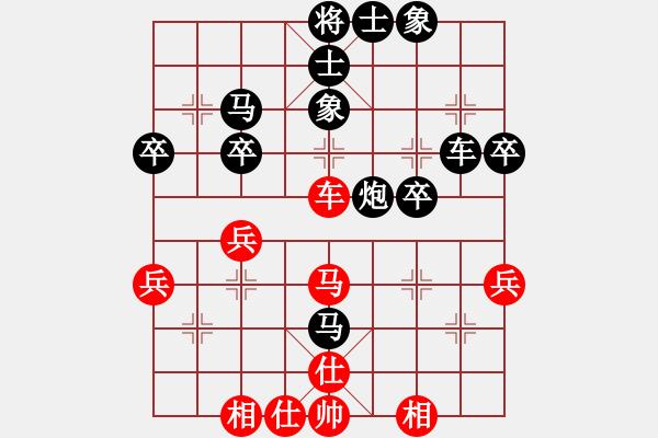 象棋棋谱图片:河北 刘钰 负 北京 唐丹 - 步数:42