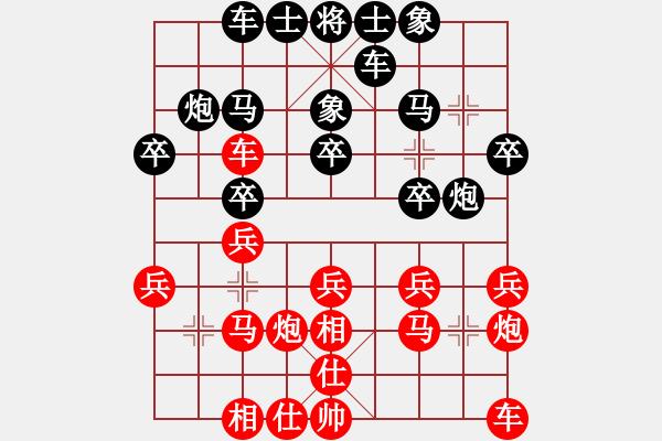 象棋棋谱图片:四3 河南姚洪新先胜河南郑州侯文博 - 步数:20