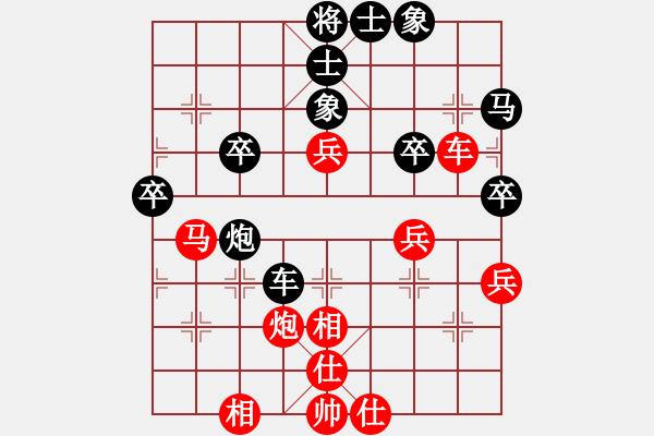 象棋谱图片:陆峥嵘 先胜 周军 - 步数:40