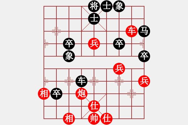 象棋谱图片:陆峥嵘 先胜 周军 - 步数:50