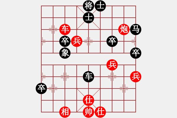 象棋谱图片:陆峥嵘 先胜 周军 - 步数:60