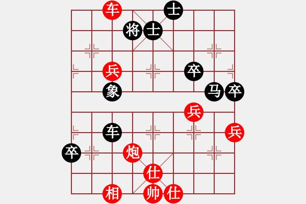 象棋谱图片:陆峥嵘 先胜 周军 - 步数:70