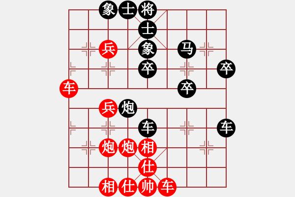 象棋棋谱图片:李洪 先胜 赵乾元 - 步数:40