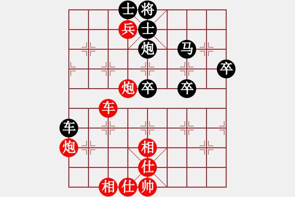象棋棋谱图片:李洪 先胜 赵乾元 - 步数:57