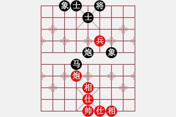 象棋棋谱图片:刘欢 先和 文静 - 步数:100