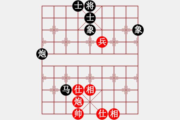 象棋棋谱图片:刘欢 先和 文静 - 步数:110