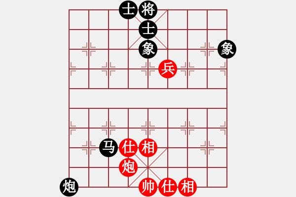 象棋棋谱图片:刘欢 先和 文静 - 步数:120