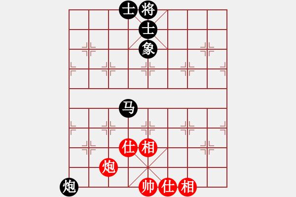 象棋棋谱图片:刘欢 先和 文静 - 步数:130