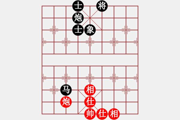 象棋棋谱图片:刘欢 先和 文静 - 步数:140
