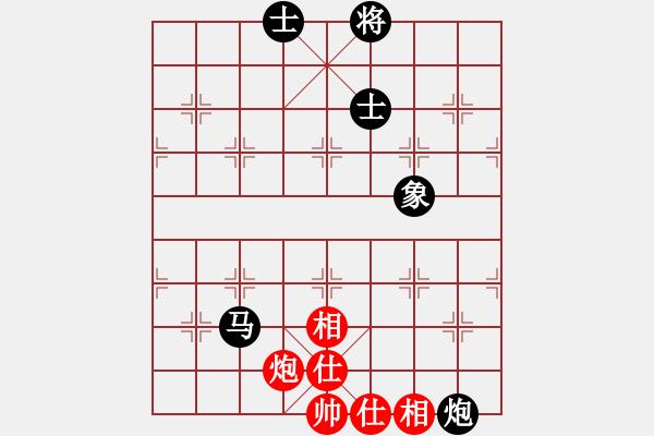 象棋棋谱图片:刘欢 先和 文静 - 步数:150