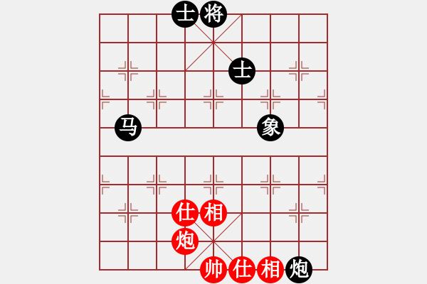 象棋棋谱图片:刘欢 先和 文静 - 步数:160