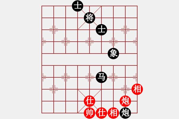 象棋棋谱图片:刘欢 先和 文静 - 步数:170