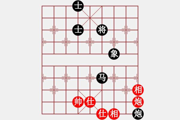象棋棋谱图片:刘欢 先和 文静 - 步数:180