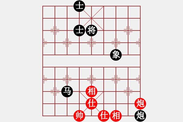 象棋棋谱图片:刘欢 先和 文静 - 步数:190