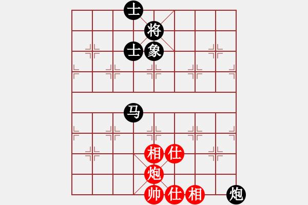 象棋棋谱图片:刘欢 先和 文静 - 步数:200