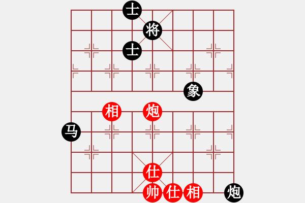 象棋棋谱图片:刘欢 先和 文静 - 步数:210