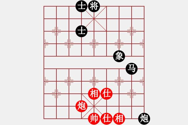 象棋棋谱图片:刘欢 先和 文静 - 步数:220