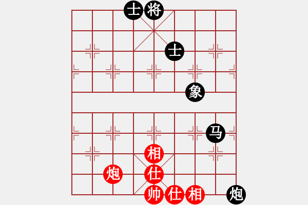 象棋棋谱图片:刘欢 先和 文静 - 步数:230