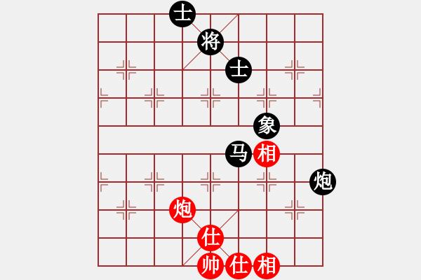 象棋棋谱图片:刘欢 先和 文静 - 步数:240