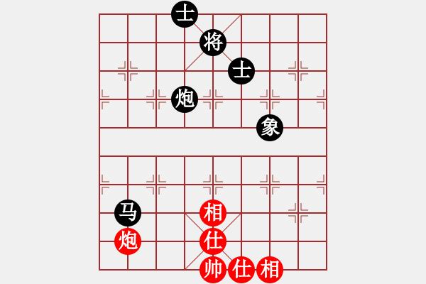 象棋棋谱图片:刘欢 先和 文静 - 步数:250