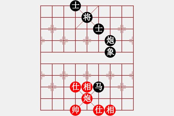 象棋棋谱图片:刘欢 先和 文静 - 步数:257