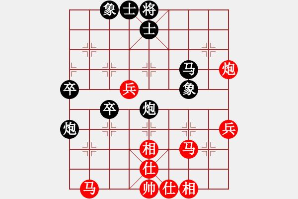 象棋棋谱图片:刘欢 先和 文静 - 步数:40