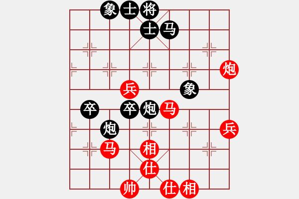 象棋棋谱图片:刘欢 先和 文静 - 步数:50