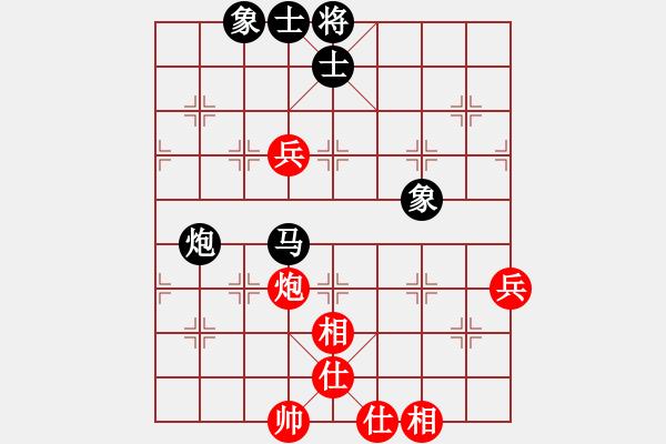 象棋棋谱图片:刘欢 先和 文静 - 步数:60