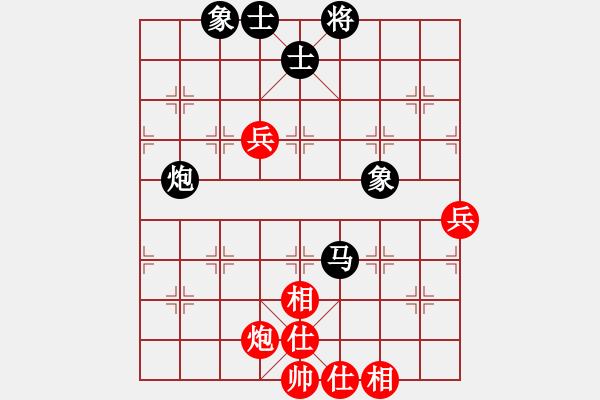 象棋棋谱图片:刘欢 先和 文静 - 步数:70