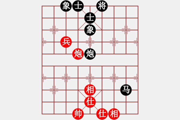 象棋棋谱图片:刘欢 先和 文静 - 步数:80