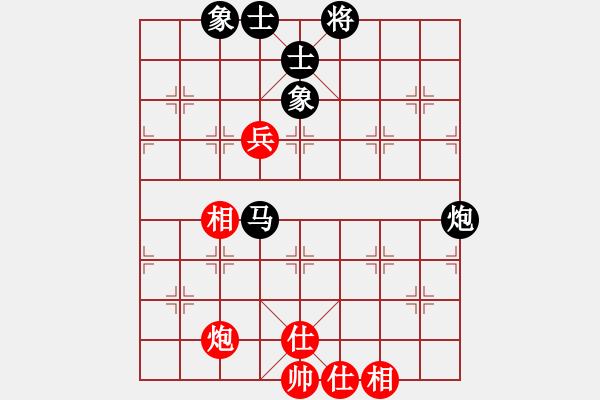 象棋棋谱图片:刘欢 先和 文静 - 步数:90
