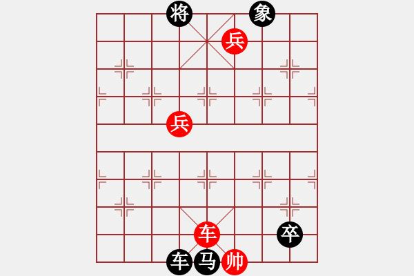 象棋棋谱图片:第039局 顺风扬灰 - 步数:10