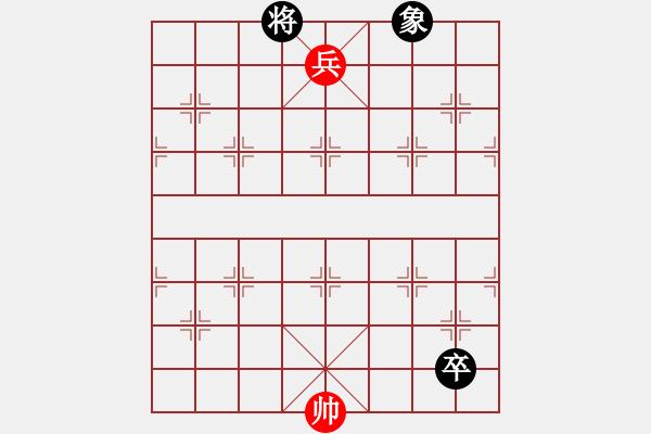 象棋棋谱图片:第039局 顺风扬灰 - 步数:17