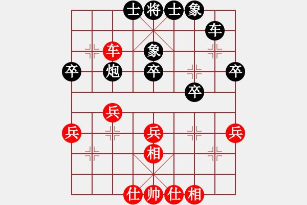 象棋棋谱图片:江苏海特 程鸣 和 厦门好慷 陈泓盛 - 步数:30