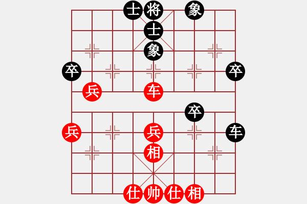 象棋棋谱图片:江苏海特 程鸣 和 厦门好慷 陈泓盛 - 步数:40
