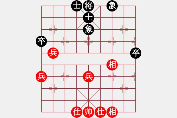 象棋棋谱图片:江苏海特 程鸣 和 厦门好慷 陈泓盛 - 步数:44