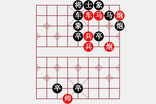 象棋棋谱图片:013 壅塞不通 红胜 - 步数:0