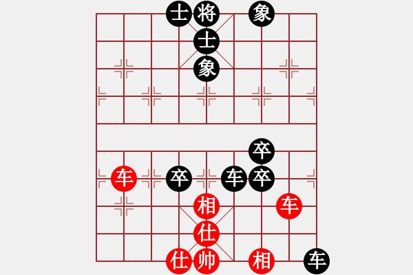 象棋棋谱图片:松野阳一郎 先负 鲁缅采夫 - 步数:100
