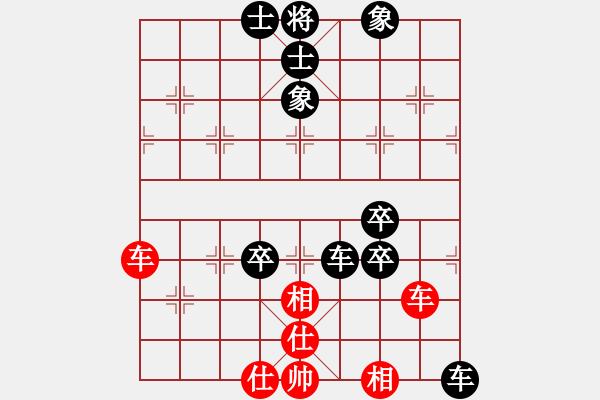 象棋棋谱图片:松野阳一郎 先负 鲁缅采夫 - 步数:101