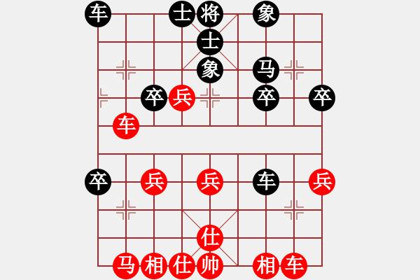 象棋棋谱图片:松野阳一郎 先负 鲁缅采夫 - 步数:40