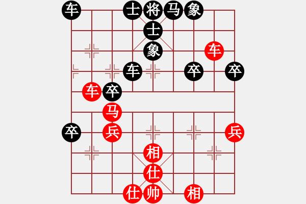象棋棋谱图片:松野阳一郎 先负 鲁缅采夫 - 步数:50