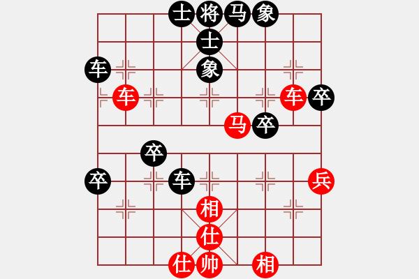象棋棋谱图片:松野阳一郎 先负 鲁缅采夫 - 步数:60