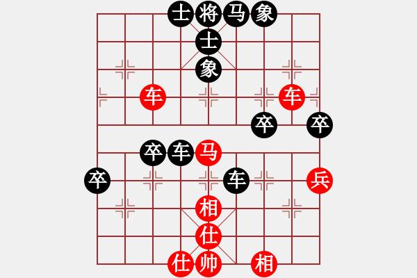 象棋棋谱图片:松野阳一郎 先负 鲁缅采夫 - 步数:70
