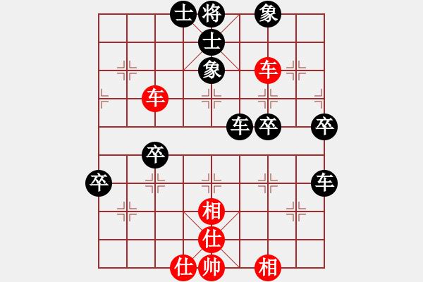 象棋棋谱图片:松野阳一郎 先负 鲁缅采夫 - 步数:80