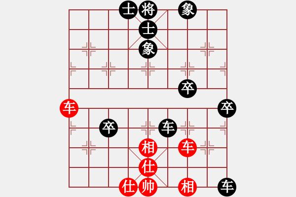 象棋棋谱图片:松野阳一郎 先负 鲁缅采夫 - 步数:90