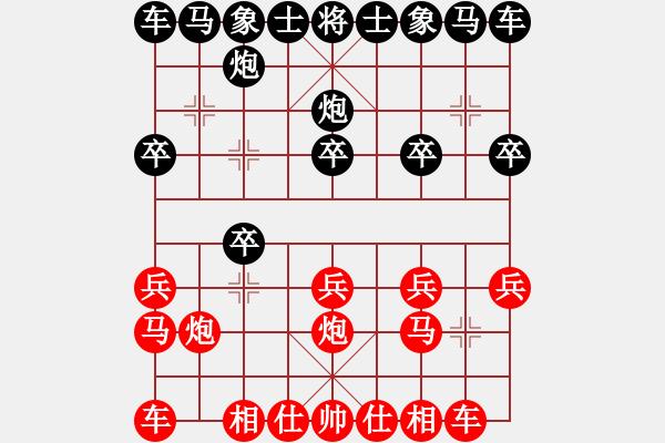 象棋棋谱图片:胡荣华先胜陈孝坤 - 步数:10