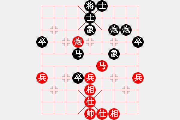 象棋棋谱图片:上海 刘奕达 和 四川 郑惟恫 - 步数:42