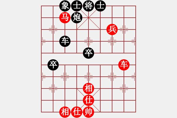 象棋棋谱图片:郑惟桐 先和 孙勇征 - 步数:110
